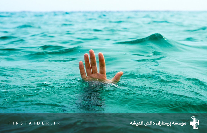 post-image-new-Drowning